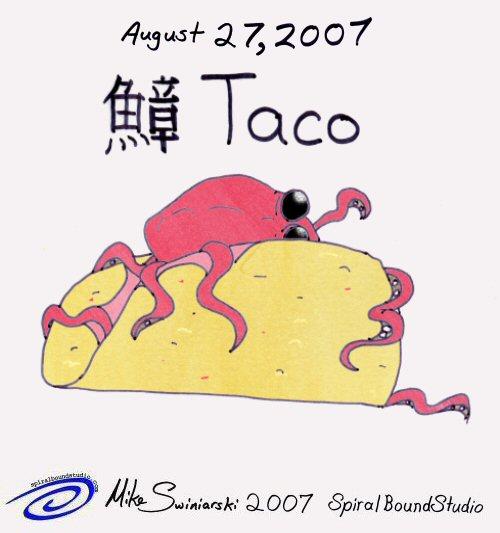 august 27, 2007 Spiral Bound Studio